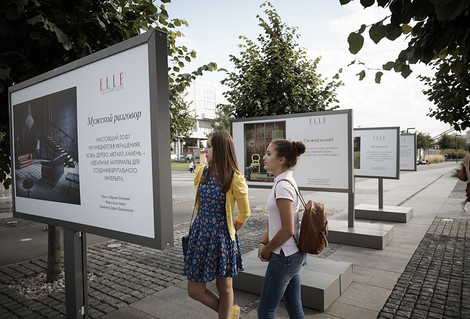 Фотовыставка «Тренды в дизайне» в «Музеоне»   галерея [1] фото [3]