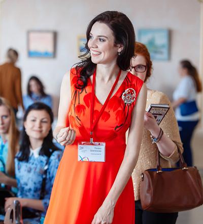 Полина Шкаленкова, имиджмейкер