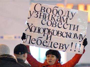 Деятели культуры заступились за Михаила Ходорковского