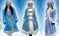 Расскажи, Снегурочка: топ-18 очаровательных участниц сказочного флешмоба