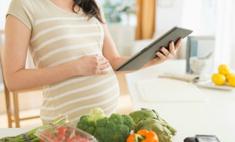 «Главный» препарат для будущих мам