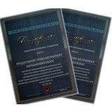 Сертификат на наращивание волос