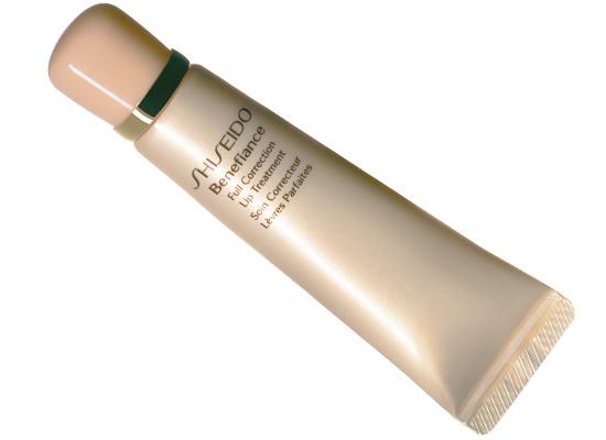 shiseido benefiance