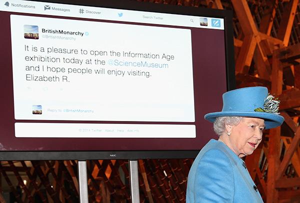 Елизавета II посетила Музей науки