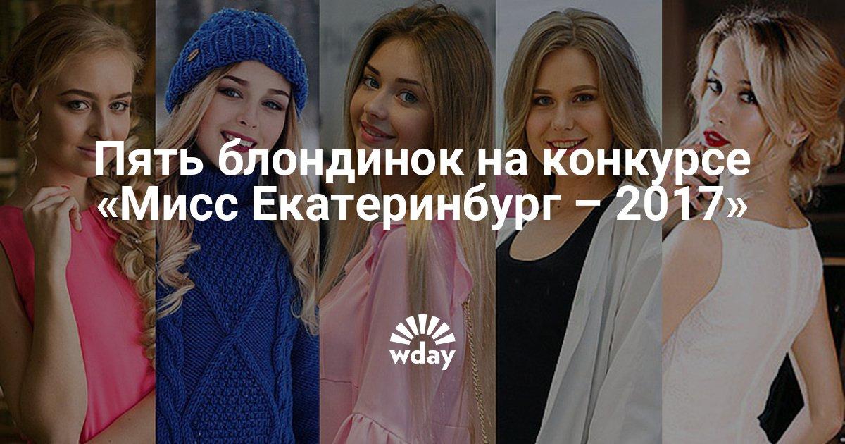 samaya-krasivaya-devushka-blondinki