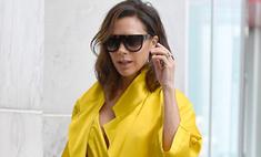 Тренд от Виктории Бекхэм: как носить желтый цвет