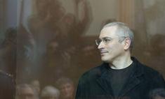 Михаил Ходорковский обратился с открытым письмом к Дмитрию Медведеву
