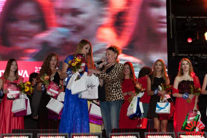 «Мисс Барнаул-2015»