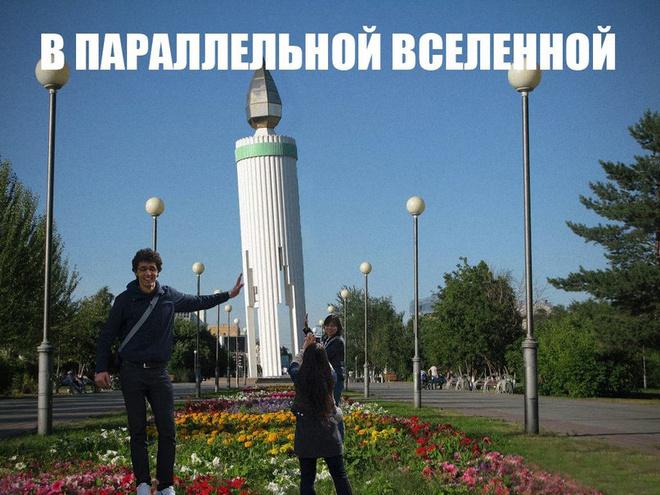 Тюмень Площадь Памяти фото