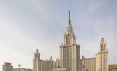 МГУ занял 33-е место в репутационном рейтинге вузов