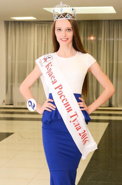 Победительница фестиваля красоты и таланта «Краса России. Тула – 2016» Диана Башко