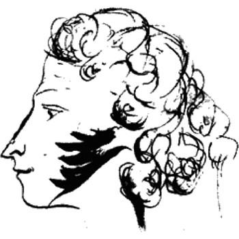 «Пушкина я  ощутил как божество»
