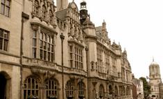 Британский суд экстрадирует Джулиана Ассанжа