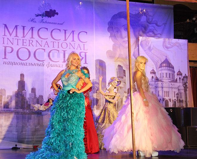 Фотоотчет с конкурса «Миссис Россия 2014»