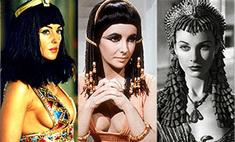 Клеопатра: 9 самых неправдоподобных образов в кино