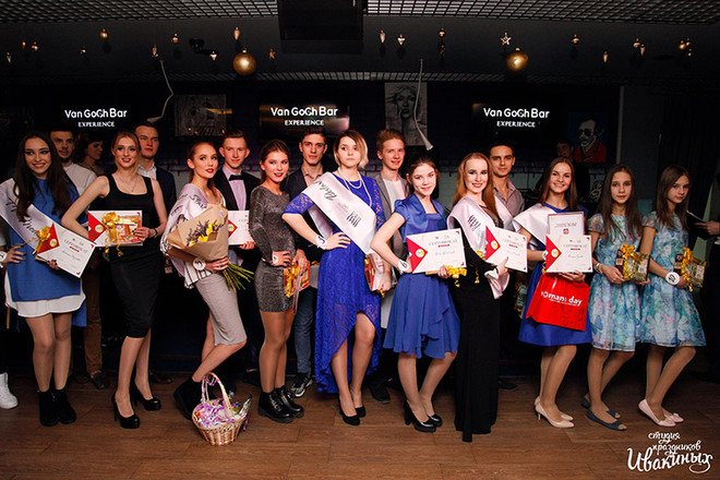 Конкурс Fashion Start Самара участники фото