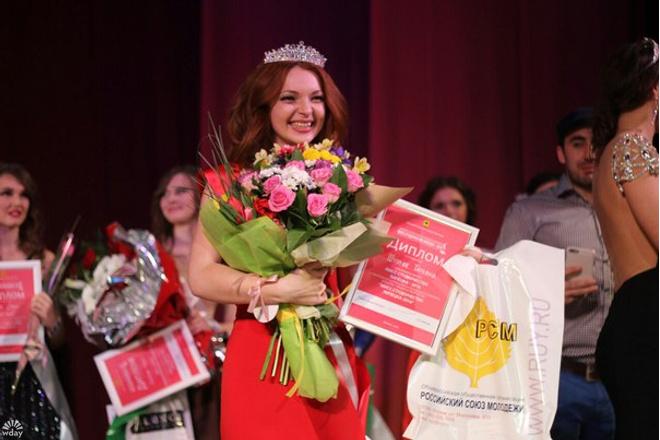 Мисс студенчество 2016 Липецк