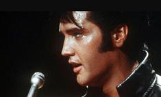 Предметы Элвиса, короля рок-н-ролла