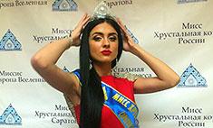 Шикарная брюнетка завоевала титул «Мисс Хрустальная корона Саратова»
