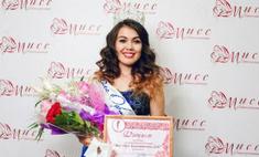 Уфимка прошла в финал конкурса «Мисс Офис – 2016»