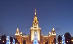 МГУ получит 5 млрд рублей