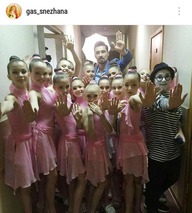 Красноярские гимнастки и Дима Билан