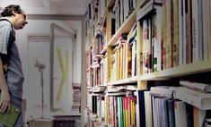 Книжные лавки: Где купить редкие книги?