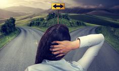 Сомнения прочь: как научиться принимать решения