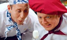 Сеня и Федя из сериала «Кухня»: если женщина вкусно готовит, это душа!