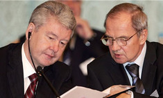 Дмитрий Медведев включил Сергея Собянина в Совбез России