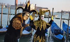 Римские каникулы и карнавальная Венеция