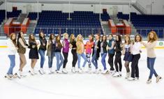 Кастинг красоты в ХК «Салават Юлаев»: кто станет новыми Ice Girls?