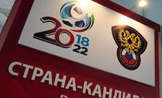 Россия отменит визовый режим