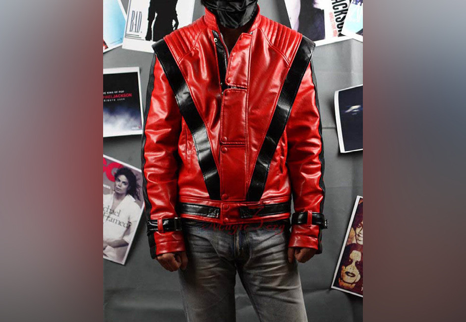 Кожаная куртка Майкла Джексона