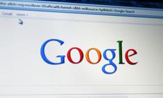 Googlе представил новую социальную сеть