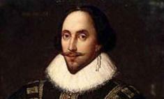 Курил ли Шекспир марихуану?