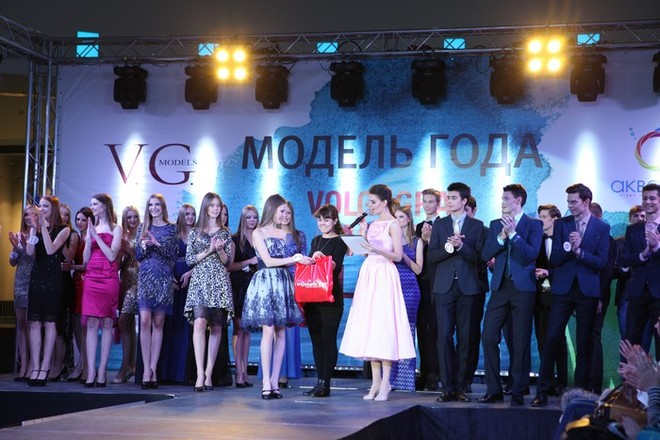 Финал конкурса «Модель года» в «Акварели»