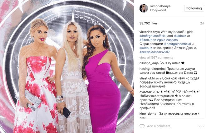 Виктория Боня оказалась настраницах New York Pos благодаря Инстаграм