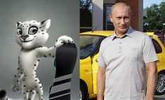 Владимиру Путину симпатичен леопард как символ Олимпиады-2014