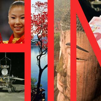 Как описать Китай всего в 10-ти словах?