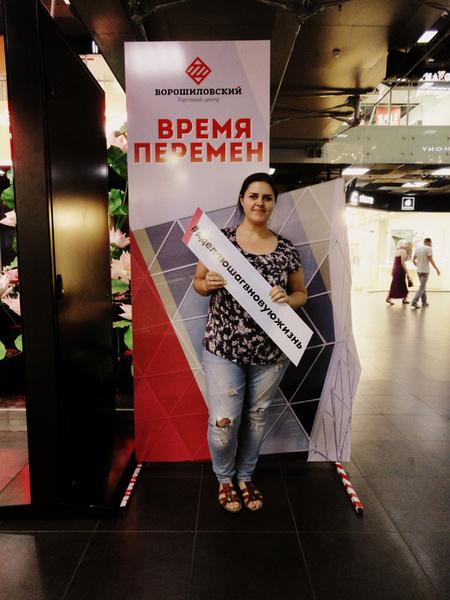 Волгоград ворошиловский торговый центр маникюр5