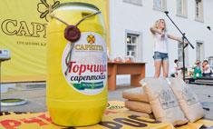 В Волгограде сделали самую большую бочку горчицы