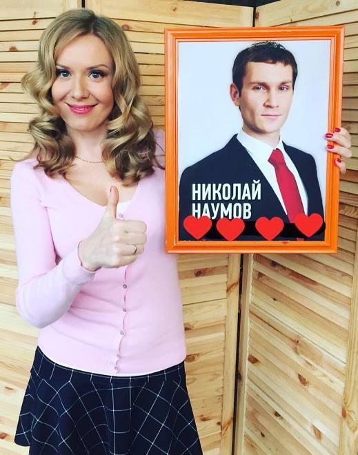 Маша призывает голосовать за Николая Наумова