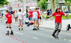 Как отметить День молодежи в Краснодаре