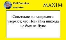 Шутки пятницы и МакКомбо Василия Уткина