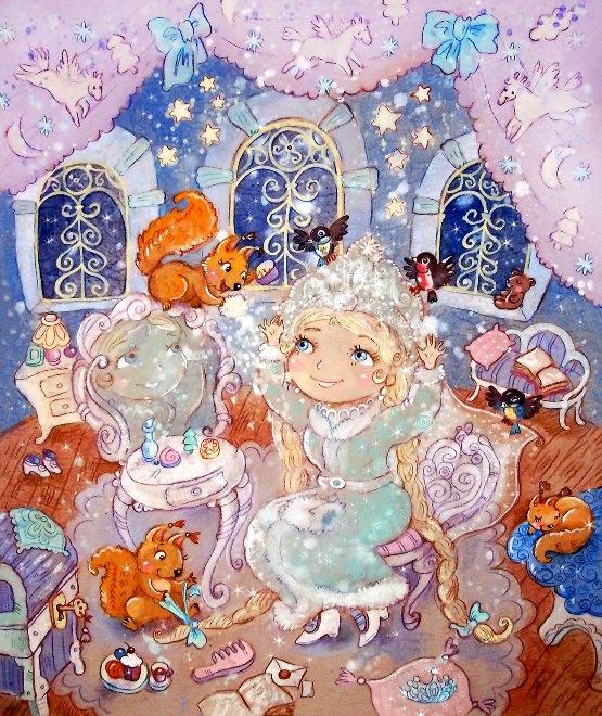 маргарита королева год рождения