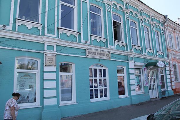 Музей Богородска