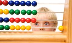 Первые навыки счета: учим цифры в игровой форме