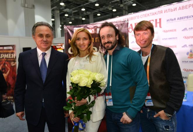 Татьяна Навка, Илья Авербух и Алексей Ягудин фото
