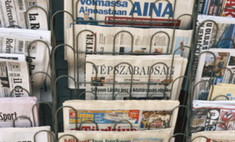 Составлен рейтинг свободы СМИ в мире